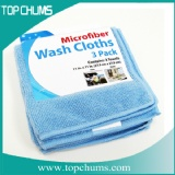 car wash towel mt0013