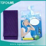 blue cooling towel cold-0109