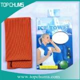 eucalyptus towels cold-0107