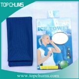keep cool towels cold-0112