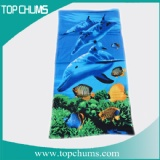 lands end beach towel bt0128