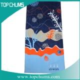 create your own beach towel bt0345