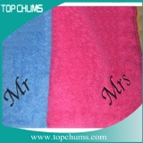 beach towel embroidery br0219