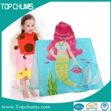 butterfly hooded towel tc-ht0003a