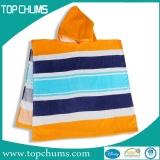 hooded towel robe tc-ht0002