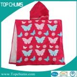 winnie the pooh hooded towel ht0005