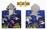 poncho beach towel ht0047