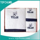 bath towel gift set ct0033