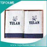 bathroom towel set ct0033a