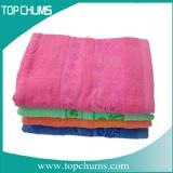 pink hand towel br071