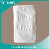 logo hotel towel br0196