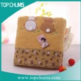 decorative bath towel sets ft0046