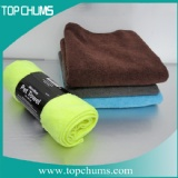 microfiber bath towel mt0063c